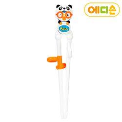 에디슨 팬더 뽀로로 1단계 젓가락