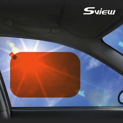 에스뷰 차량용 햇빛가리개 사각형 L (476x330)