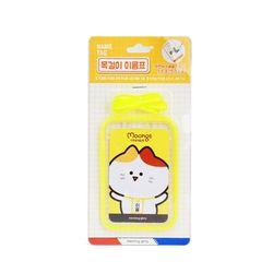 1500 목걸이 이름표(yellow)