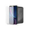 GUESS 게스 로고 아이폰강화유리필름 11프로맥스(XsMAX호환)