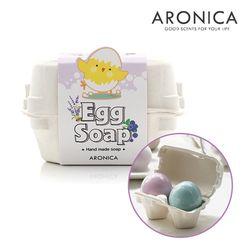 아로니카 부활절 계란비누 선물세트