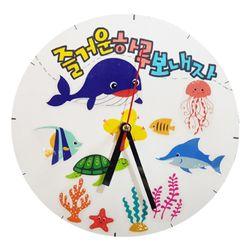 고래와친구들 시계(2인세트)