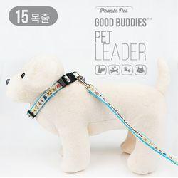 굿버디스 목줄세트 15mm(색상랜덤)목줄애견목줄