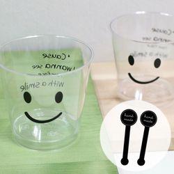 스마일컵 2세트 + 스티커 2장 - 블랙