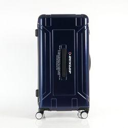 던롭 큐브 DPC051 28형 (PC) 하드 여행가방