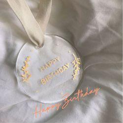 Happy Birthday 골드레터링 메달
