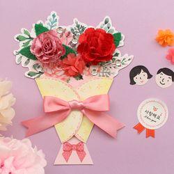 꽃다발카드 5set