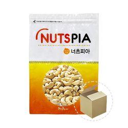넛츠피아 볶음캐슈넛 1kg 1박스(10개)하루견과
