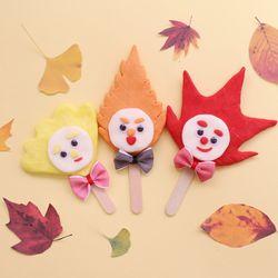 가을 단풍 비누6set