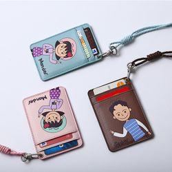 만돌 세돌 베이직 목걸이 카드 지갑