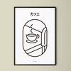 유니크 일본 인테리어 포스터 M 조용한 카페 커피 A3(중형)