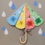 우산북 1세트
