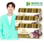 [무료배송] 네이처드림 맛있는 자색돼지감자즙 3박스(총90포)