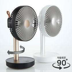 S 윈드스핀 회전 무선 탁상용 선풍기 FA132