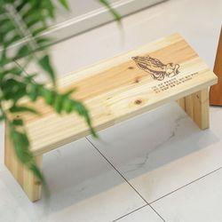 원목 기도의자 (기도손) 무릎의자 휴대용 접이식 의자
