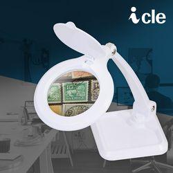 아이클 LED조명확대경 스탠드확대경 ICLE-8073 3배율