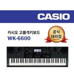 카시오 WK-6600