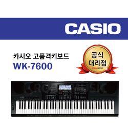 카시오 WK-7600