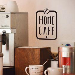 홈카페 home cafe 주방 레터링 스티커 small
