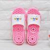 미피아동욕실화 (핑크)
