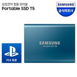 S 삼성전자 외장SSD T5 500GB