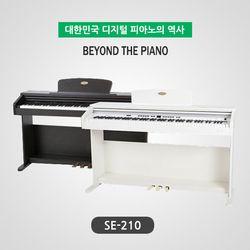 벨로체 디지털피아노 SE-210  우쿨렐레 포함
