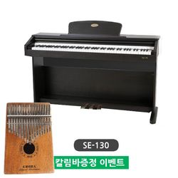 벨로체 디지털피아노 SE-130  우쿨렐레 포함