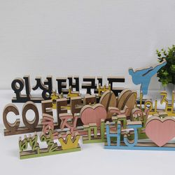 two칼라 20cm 레이어드 한글이니셜 문구 제작 알파벳