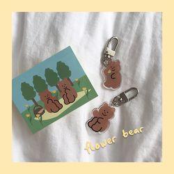 flower bear key ring (키링)