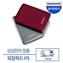 S 삼성전자 외장하드 P3 2TB