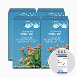 로그네이처 로그 루테인 눈 영양제 4박스 120캡슐(4개월분)