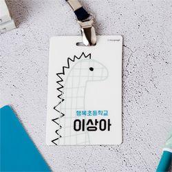 캐릭터목걸이명찰쥬라기월드