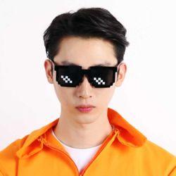 픽셀 안경 (대)