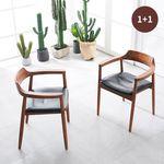 플럼 에쉬 원목 카페 식탁의자 2개세트 GLS147