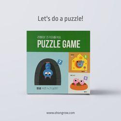 레벨업조각퍼즐게임