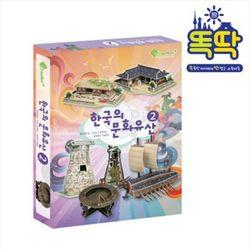 3D입체퍼즐 한국의 문화유산 2 [건축물][CK054]