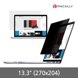 맥컬리 보안필름 13.3인치 (270 x 204mm)