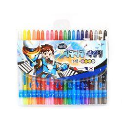 7000 빙글빙글 색연필 (20색남)