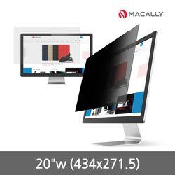 맥컬리 보안필름 20인치W (434 x 271.5mm)