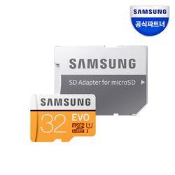[쥬얼리케이스 증정] 삼성전자 MicroSD EVO 32GB MB-MP32GAKR