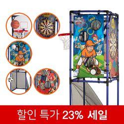 멀티 스포츠게임 어린이 유아 완구 장난감