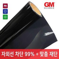 썬팅필름열차단필름안전필름 사생활보호 자외선차단 필름