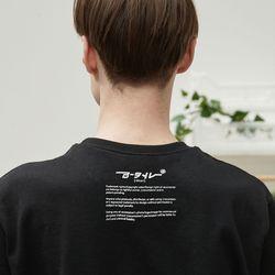 recon light cotton tee (black)