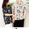 커플시밀러룩 하와이안셔츠