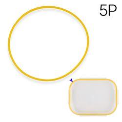 식판뚜껑실리콘(기본식판호환 옐로우)5p