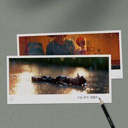 디즈니 토이스토리4 엽서 세트 - 그 날 비가 내렸지 8종 SET