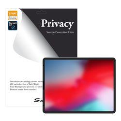 에스뷰 iPad Pro 11형 3세대 액정보호 정보 보안필름