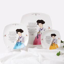 신윤복 미인도 전통기법 도자기 사각접시 홈 식기세트