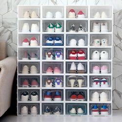 남녀공용 신발정리함 일반형