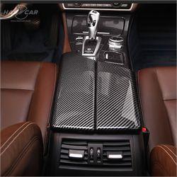 BMW 5시리즈 F10전용 콘솔박스 카본 커버 몰딩